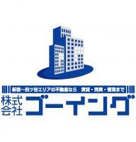 going_logomark_20090330135635.jpg