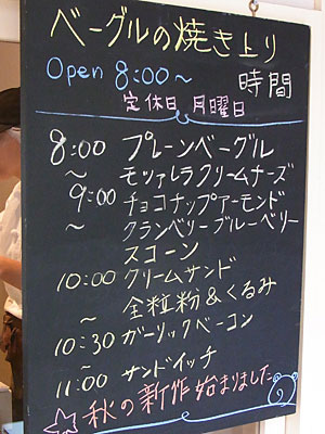 20100915honeys1.jpg