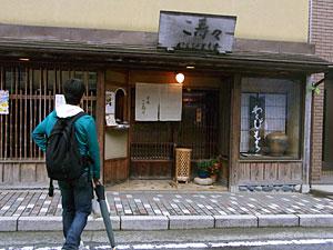 20100923mochi1.jpg