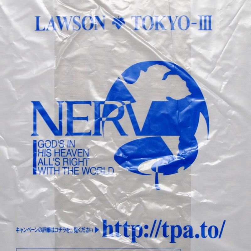 lowson02.jpg