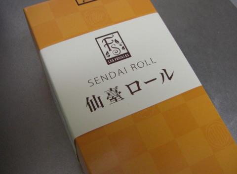 仙台ロール