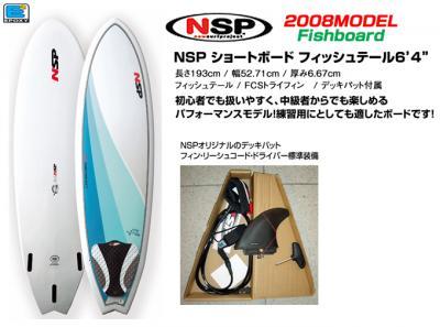 nsp08-64fish2.jpg