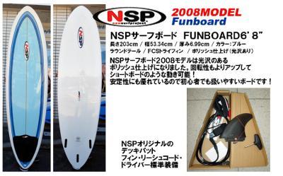 nsp08-68fun-b2.jpg