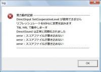 chireiden_error.jpg