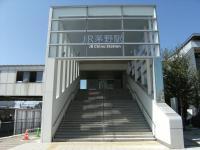 nagano1_chinostation.jpg