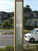 nagano3_fujishima_suwataisen.jpg
