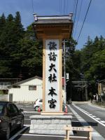 nagano3_kamihon_boad.jpg