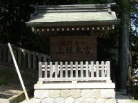 nagano3_kamihon_fuda.jpg