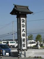 nagano3_maemiya_boad.jpg