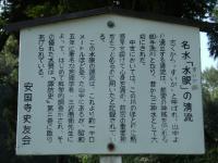 nagano3_maemiya_suigaboad.jpg