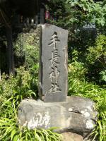 nagano3_tenaga_ishi.jpg