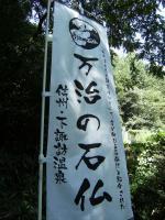 nagano4_haruaki_banjihata.jpg