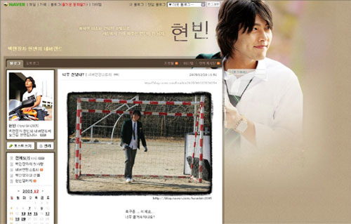 hyonbin3