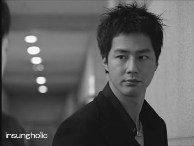 jemin-handsome