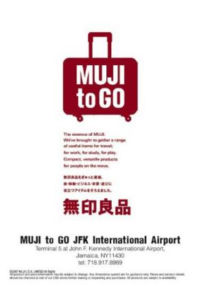 MUJI to GO2_49941ee1-f02d-478a-84b6-d90636f77d50-1