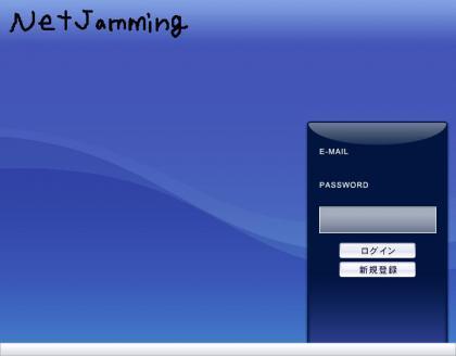 NetJamming.jpg