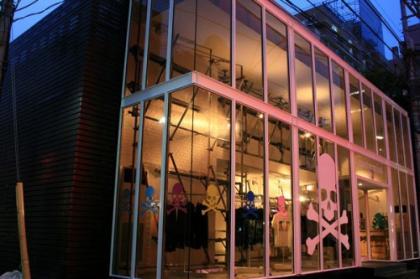 mastermind-japan-guerilla-store-1-500x333.jpg