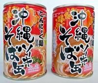 沖縄ソーキそば缶