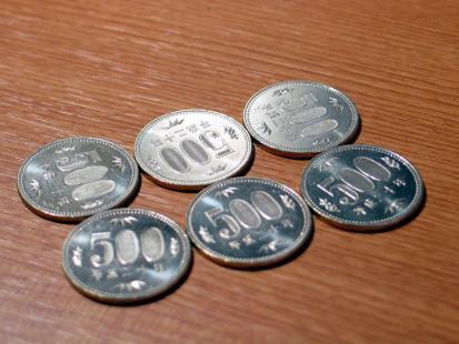 500円平成20年