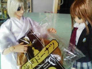 姫乃「美味しそうやなぁ」 蒼龍「だろだろ?!」