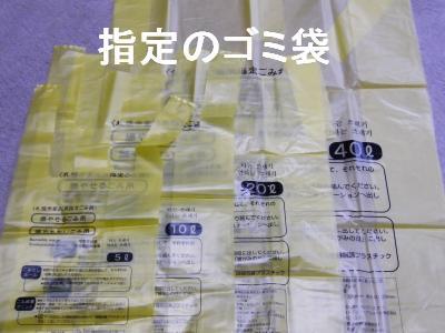 DSCF5058_convert_20090630205326.jpg