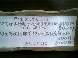 060628_131537_Ed_Ed_M.jpg