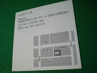 061120_191730_ed.jpg