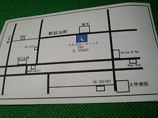 061120_192504_ed.jpg