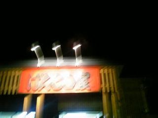 121j.jpg