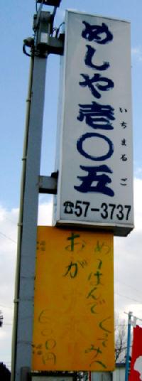 1229a-4.jpg