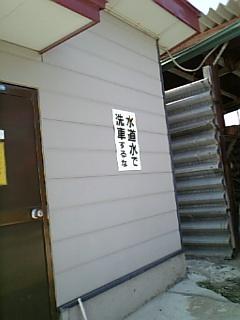20060817230409