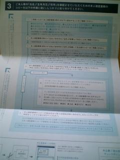 20080201140103