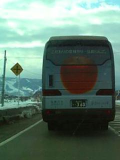 20080211121908