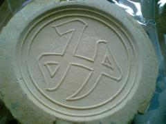 20080218192904