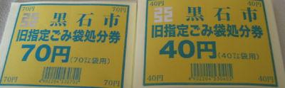 20080304d.jpg