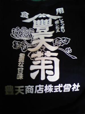 20080410162704
