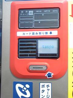 20080501104904