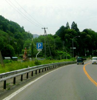 20080705a.jpg