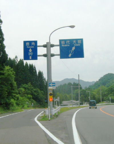20080705b.jpg