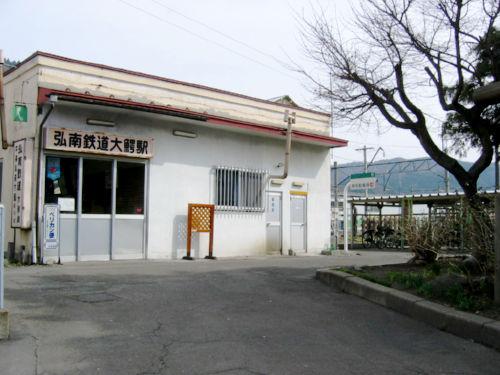 2008414-13.jpg