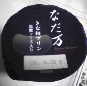 2008421-1.jpg