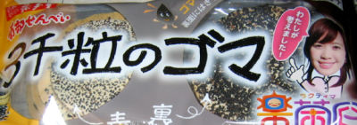 2008531i.jpg