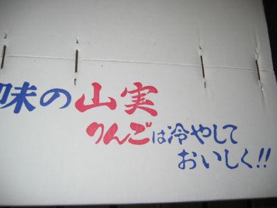 522l.jpg