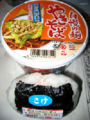 sakeharami.jpg
