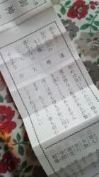 P1000032.jpg