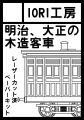 コミケ79サクカ