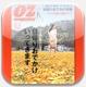 OZ0512-5.jpg