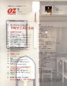 OZ0809-2.jpg