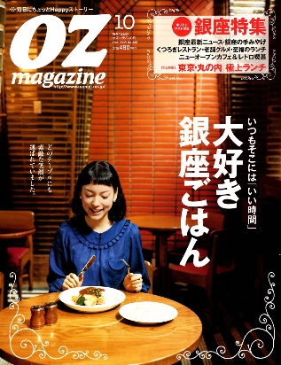 OZ0810-1.jpg
