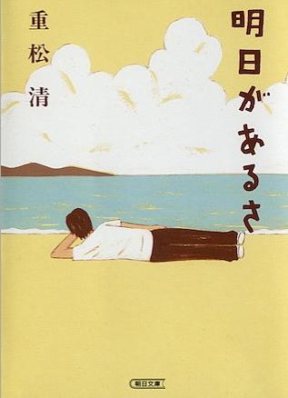 ashitagaarusa_01.jpg